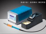 奥春无铅焊台 急速升温 温控精准 精密焊接